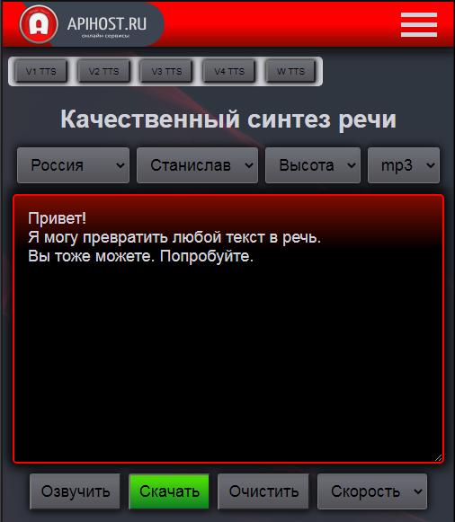 voice 21/07/2021