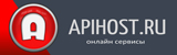 Полезная информация сервиса Apihost.ru